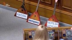 Рада проголосувала за штрафи для каналів за контент – перше читання (відео)