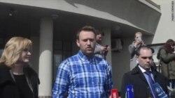 Алексей Навальный между тюрьмой и свободой