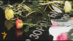 Godišnjica ubistva Zorana Đinđića
