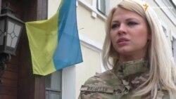 Українська «Бріджит»