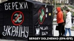 Агітаційний намет руху «Відсіч», активістом якого є Леонід Овчаренко