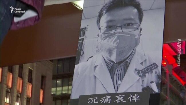 Гонконг сумує за лікарем, який попередив про коронавірус – відео