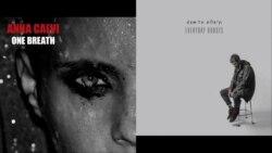 موسیقی امروز: چهارشنبه ۷ آبان ۱۳۹۳