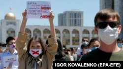 Young people participate in a rally against the bill on manipulating information in the media and the Internet in Bishkek on June 29.