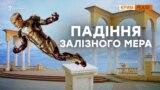Блогера та мера з Криму «підвела» під суд земля