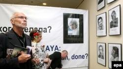 ادای احترام به آنا پولیتکوفسکایا روزنامه نگار روس که سال گذشته کشته شد