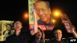 تجمع معترضان به زندانی بودن لیو شیائوبو در هنگکنگ