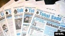 Novruzəli Məmmədovun baş redaktoru olduğu «Talışi sgdo» qəzeti