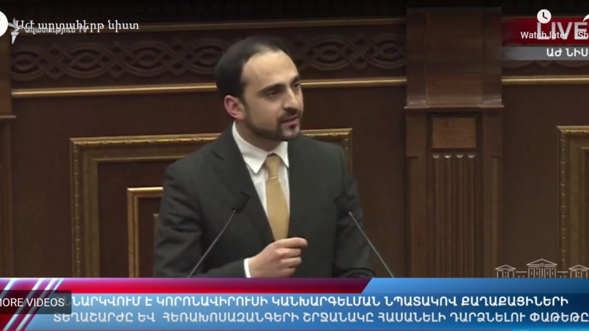 В Армении заработают общественный транспорт, спортзалы, дошкольные учреждения, ношение масок станет обязательным