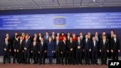 Samit Evropske unije