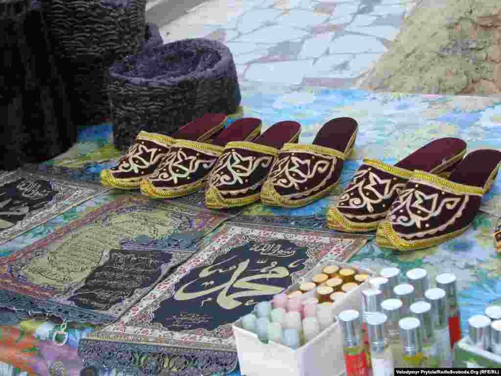 До свята Ораза-байрам можна було придбати різні подарунки
