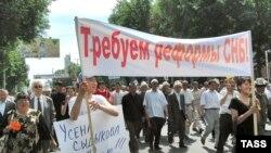 """2006-жылы 27-майда """"Реформа кыймылы"""" Бишкекте митинг уюштурган"""