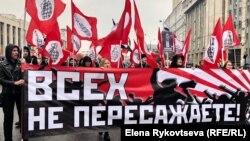 Москва, митинг на проспекте Сахарова 29 сентября 2019