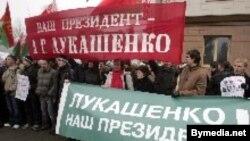 Воле белорусского «батьки» оказалось подвластно не все: записанные Александром Лукашенко в террористы жители Витебска оказались на свободе