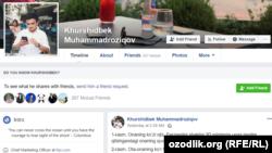 По словам родственников, Хуршидбек Мухаммадрозиков пропал 2 сентября.