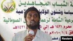 Прэсавы сакратар групоўкі Аль-Шабааб, Шэйх Алі Мухамуд Раджы (архіўнае фота).