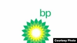 Вместо «Открытой России» финансировать букеровскую премию будет британская нефтяная компания British Petroleum