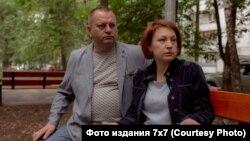 Родители Дмитрия Пчелинцева