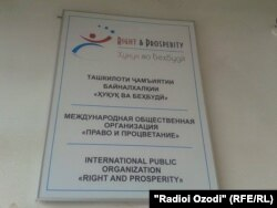 "Tajikistan,Dushanbe city, board in front of International NGO ""Right and Prosperity"",29January2015"
