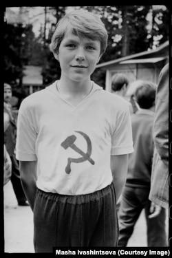 Leningrad, 1980.