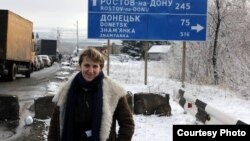 Дар'я Кастэнка
