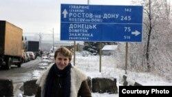 Дар'я Костенко