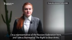 Maria Butina, Alleged Russian Agent
