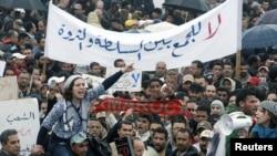 Митинг протеста в Касабланке