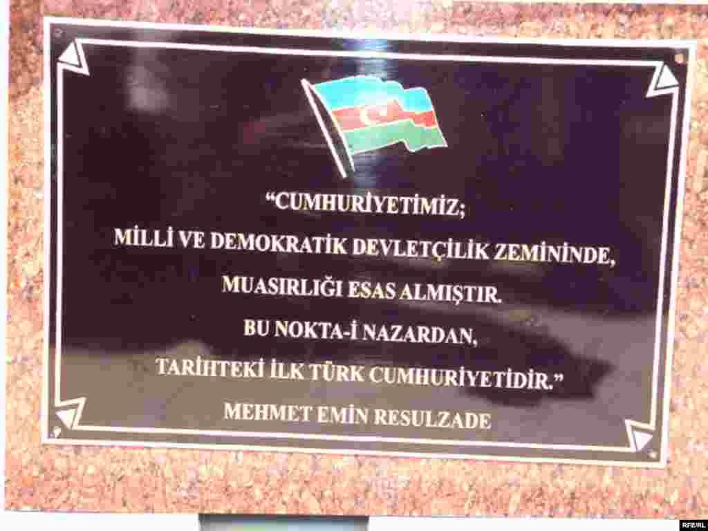 Məmməd Əmin Rəsulzadənin Ankarada qəbirüstü xatirə kompleksi