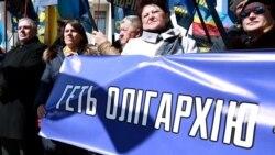 Ваша Свобода | Україна і олігархи: хто перемагає?