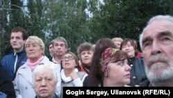 Протестующие горожане Ульяновска, 18 сентября 203 г. Фото Сергея Гогина