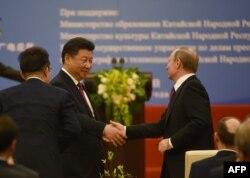 Встреча Си Цзиньпина и Владимира Путина в Пекине 25 июня