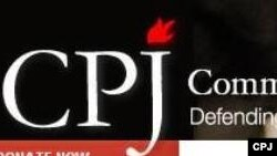 Логотип Комитета защиты журналистов