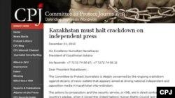 Скриншот обращения Комитета по защите журналистов к президенту Казахстана Нурсултану Назарбаеву.