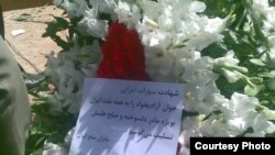 The grave of Sohrab Aarabi, a 19-year-old protestor, who disappeared on June 15, 2009 during a demonstartion in Tehran