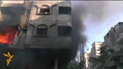 Israeli Air Assault Hits Gaza City