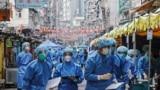 Китайские врачи в Гонконге