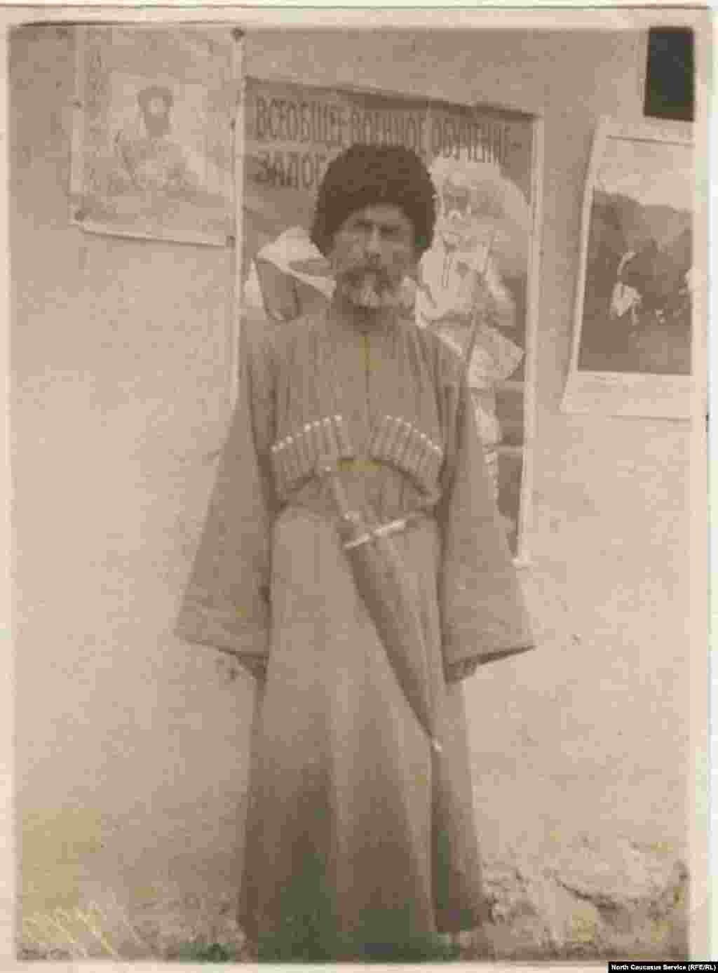 Чеченец в первой половине 20-х годах ХХ века в черкеске, при нем обязательным атрибутом был кинжал, который позже советская власть запретит для ношения всем горцам Кавказа.