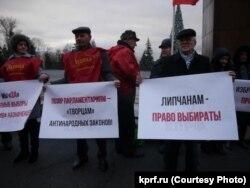 Митинг против отмены выборов мэров