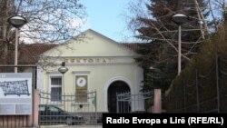 Rektorat Univerziteta Priština