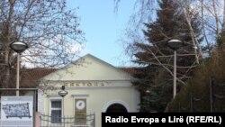 Rektorati i Universitetit të Prishtinës