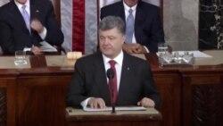 Визит президента Украины Петра Порошенко в США