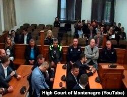 Gjykata e Lartë në Podgoricë