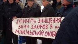 Кияни проти забудови берега Дніпра