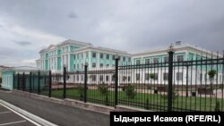 «Школа Газпром Кыргызстан».