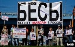 На митинге Алексея Навального в Новосибирске 7 июля 2015 г.