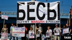 Акция против оппозиционного политика Алексея Навального. Россия, Новосибирск, 07.06.2015.