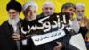 پارادوکس با کامبیز حسینی - الان تو مملکت کت تن کیه؟