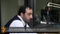 ზაზა შათირიშვილი ქართული პოლიტიკის შესახებ