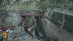 Зона Свабоды: Што азначае перамір'е на ўкраінскім усходзе для Кіева?